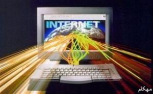 آسیبهای-فردی-و روانشناختی-اینترنت
