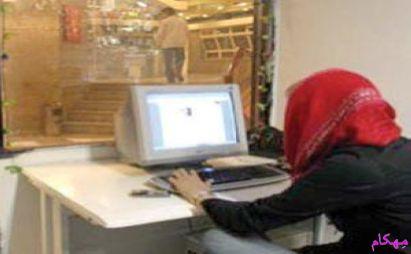 مهکام آسیب های اجتماعی اینترنت و ماهواره بر دختران