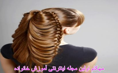 آموزش بافت مو جدید در مدل های مختلف-www.mehcom.com