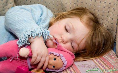 آموزش تنها خوابیدن به فرزندان در یک هفته