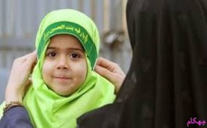 مهکام فرزندپروری تربیت دینی آموزش حجاب به دختران