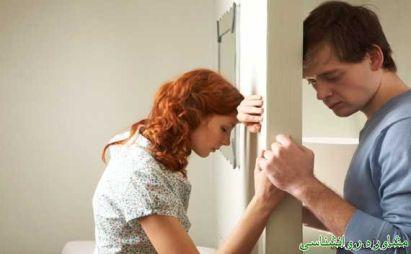 آیا اخلاق و رفتار نامزدم بعد از ازدواج تغییر می کند