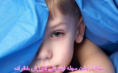 اختلالات-خواب-در-کودکان-مبتلا-به-اختلال-بیش-فعالی-کم-توجهی-www.mehcom.com