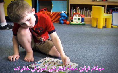 اختلالات طیف اوتیسم ASD