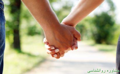 ازدواج با کسی که وابسته دیگران است