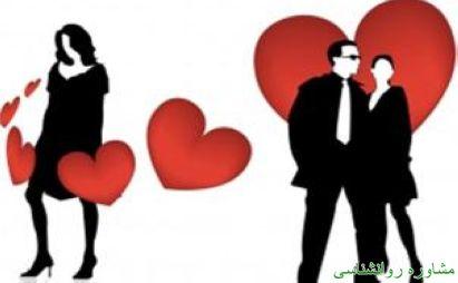 از کجا بفهمیم که شوهرمان به ما خیانت میکند