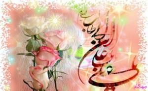 مهکام مجله اینترنتی خانواده اسامی و القاب علی (ع) در ادیان و در قرآن