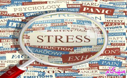 استرس و اضطراب چیست و راه های پیشگیری و درمان آن کدام است ؟