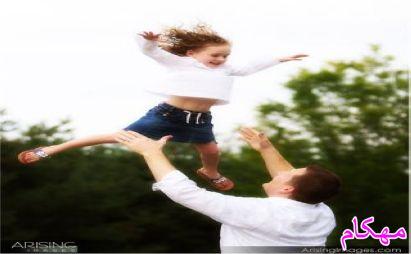 اصول تربیت کودک برای والدین-www.mehcom.com