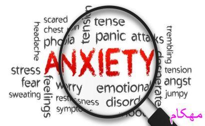 اضطراب از چه سنی آغاز می شود ؟ مشاوره روانشناسی