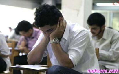 اضطراب امتحان در دانش آموزان-www.mehcom.com