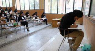 اضطراب امتحان چیست ؟ ویژه دانش آموزان و دانشجویان