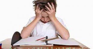 اهمیت کنترل اضطراب امتحان در چیست ؟