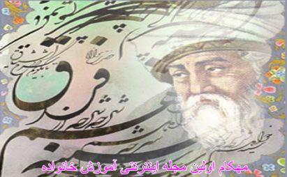 اوزان دوری در شعر فارسی-آموزش شعر و شاعری جلسه پنجم
