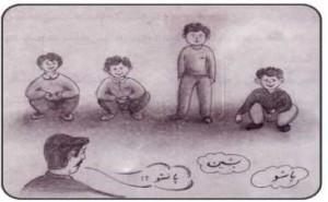 بازی-های-مهکام-بازی-بشین-و-پاشو-برای-کودکان