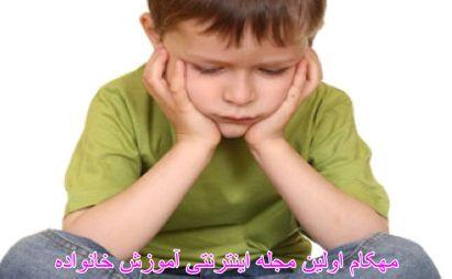 باورهای نادرست در مورد فرزندخواندگی و فرزندخوانده-www.mehcom.com