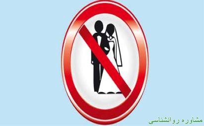 با این مردان خطرناک ازدواج نکنید !