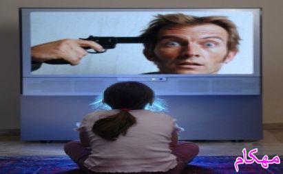بررسی رابطه تلویزیون و پرخاشگری کودکان و نوجوانان-مهکام مجله اینترنتی آموزش خانواده