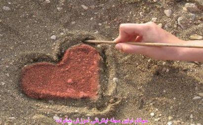 به نام خدایی که اشک را آفرید تا سرزمین عشق آتش نگیرد -قسمت اول