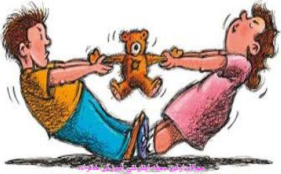 به کودکان کمک کنیم اختلافات خود را حل کنندwww.mehcom.com