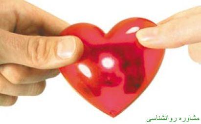 بیست راه طلایی برای جلب محبت همسر