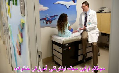 بی اختیاری مدفوع در کودکان نوشته دکتر فریبا عربگل-www.mehcom.com
