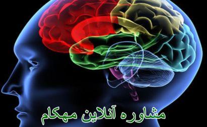 تعریف دکتر فرهنگ هلاکویی از علم روانشناسی