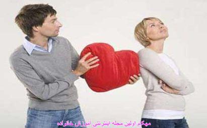 تفاوت زن و مرد در عواطف و احساسات را درک کنیمwww.mehcom.com