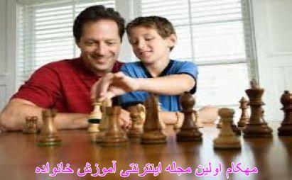 تقویت اعتماد به نفس در كودكان و نوجوانان-www.mehcom.com