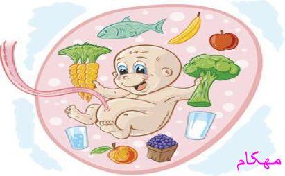جنین ، تمام مواد مغذی مورد نیازش را از طریق بند ناف دریافت میکند.-مهکام مجله اینترنتی آموزش خانواده