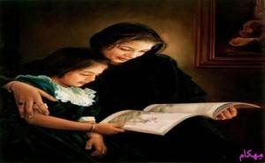 خانواده برتر | ارتباط صحیح پدر و مادر با دختران