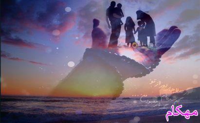 خانواده برتر در اسلام - ویژگی های خانواده قر آنی-www.mehcom.com