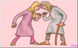 مهکام خانواده برتر و ارتباط با خانواده همسر