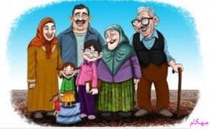 خانواده برتر و ارتباط موفق با خانواده همسر