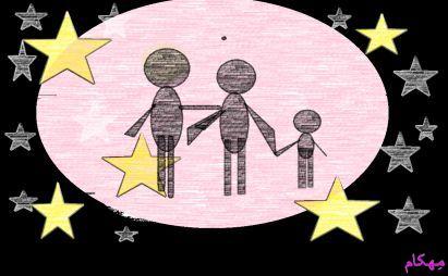 چگونه خانواده موفق و برتر داشته باشیم