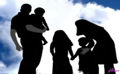 مهکام خانواده موفق و برتر زن و شوهر