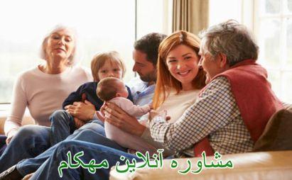 خانواده همسرتان را دوست بدارید