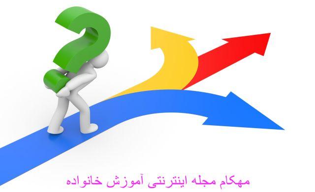 خصوصيات و مسئوليتهاي مراجع در مشاوره