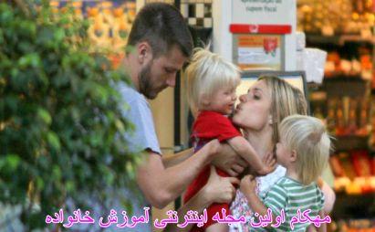 خطاهای رایج والدین در فرزندپروری فرزندخوانده-www.mehcom.com