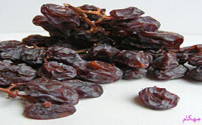 مهکام طب سنتی تغذیه سالم خانواده خواص و فواید مویز