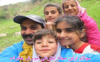 داشتن خانواده شاد با مقابله با شکنجه خاموشwww.mehcom.com