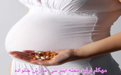 دانستنیهای مهم قبل از بارداری که هر خانمی باید بداند-www.mehcom.com