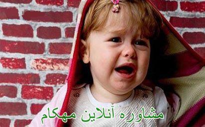 دختر 3 ساله ام برای خواسته هاش خیلی گریه می کنه …