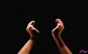 دعاهای افزایش روزی ورزق