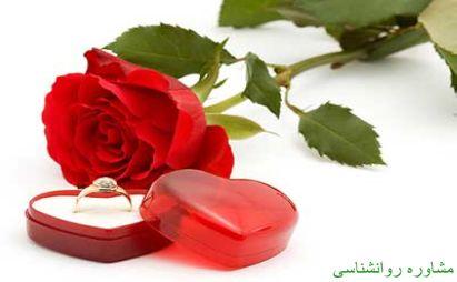 راز موفقیت در انتخاب همسر چیست