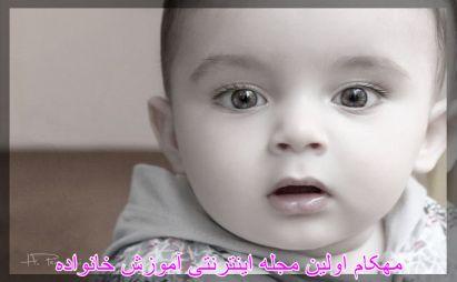 راههای پسردار شدن در طب سنتی-تعیین جنسیت فرزند-www.mehcom.com
