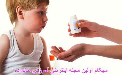 راه های درمان اختلال بیش فعالی چیست ؟-www.mehcom.com