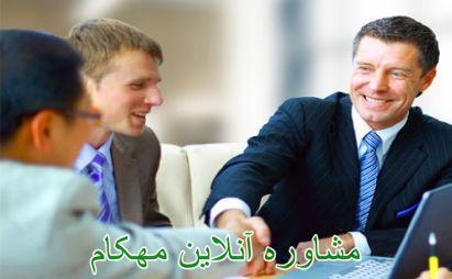 روابط دوگانه در مشاوره چیست ؟