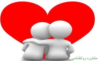 روشهایی برای عاشقانه زندگی کردن با همسر