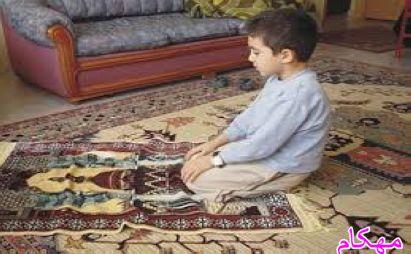 روش عادت دادن و نماز خوان کردن کودک – تربیت دینی